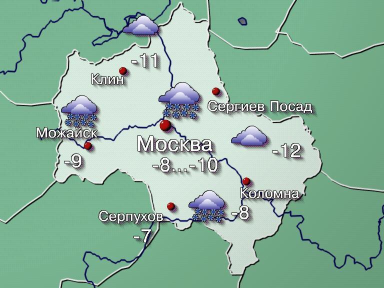 Погода в Москве на сегодня 19 декабря 2018: в Москву возвращаются морозы