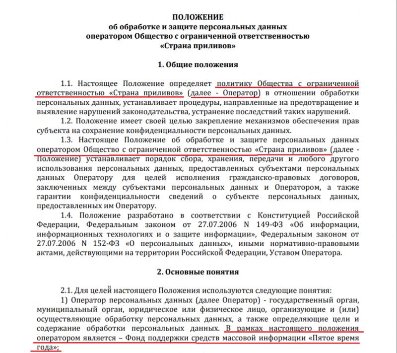 «Ошибки уровня юриста-недоучки»: почему блокировка сайта Навального будет продолжаться