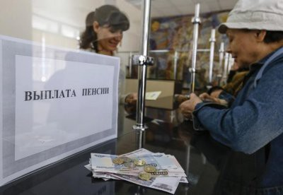 Представители Сбербанка сообщили о графике выплат пенсий
