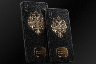 В России на iPhone XS появились слова Суворова и Александра Невского