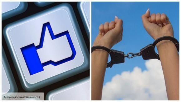 Государственная Дума окончательно приняла закон о декриминализации репостов