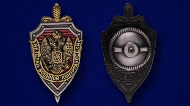 Подразделения с Днем военной контрразведки: задачи службы, традиции