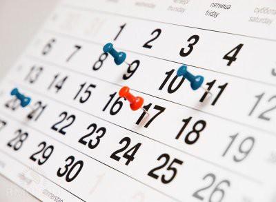 31 декабря 2018 выходной или рабочий день, сокращенный рабочий день или нет?