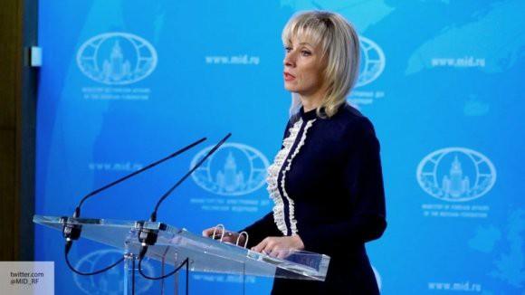 Мария Захарова прокомментировала принятую резолюцию ООН по Крыму