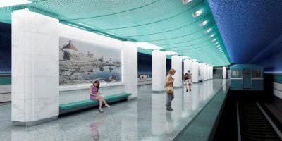 Новая станция открывается сегодня в московском метро