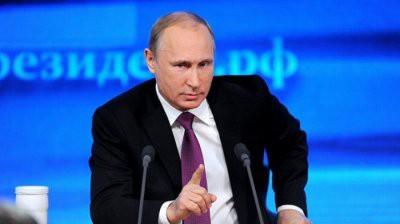 Сегодня состоится большая ежегодная пресс-конференция Владимира Путина