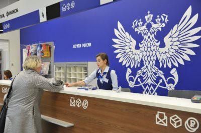 Стало известно, по какому графику будет работать на Новый год Почта России