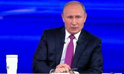 Большая пресс-конференция Путина сегодня: онлайн трансляция