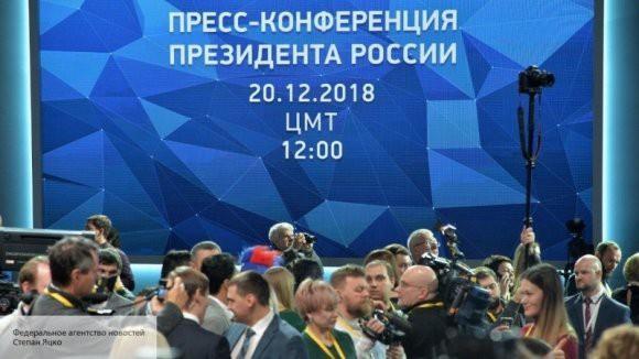 Через полчаса стартует большая пресс-конференция Владимира Путина