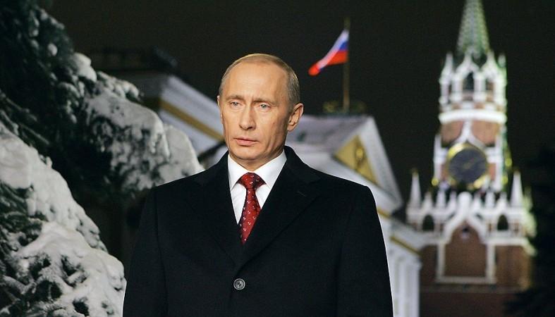 Где посмотреть поздравление президента онлайн фото 348