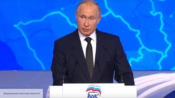Путин о рэперах, «поющих с матерком»: не нужно потакать низменным потребностям