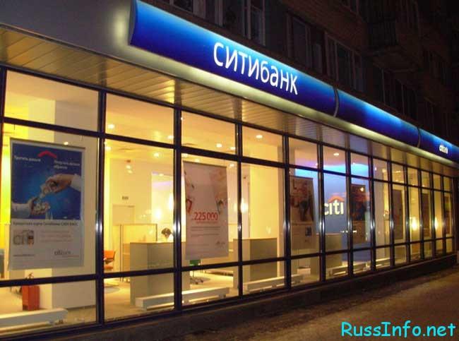 Рейтинг банков России по надежности вкладов на 2019 год