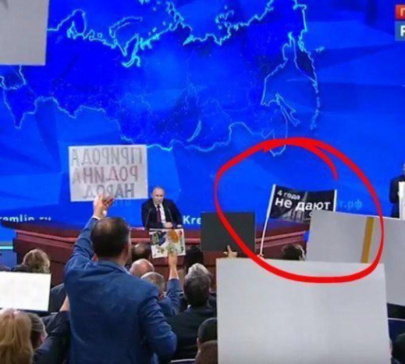 «Это Песков виноват – накажем его»: Владимир Путин подшутил над своим пресс-секретарем на пресс-конференции