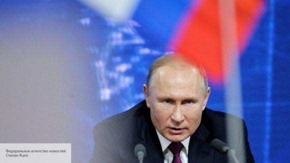 Путин рассказал, состоится ли его встреча с Трампом
