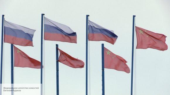Пекин отметил рекордный уровень сотрудничества России и Китая