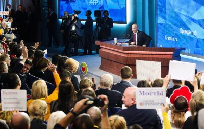 Пообещал жениться: в Москве состоялась большая пресс-конференция Путина
