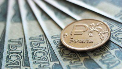 ЦБ отозвал лицензию у Руссобанка и Донхлеббанка