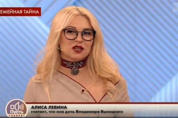 По результатам ДНК внебрачная дочь Владимира Высоцкого — ему посторонний человек