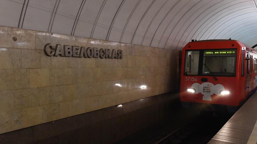 Когда откроют станции метро Савеловская и станции метро Беломорская в 2018 году