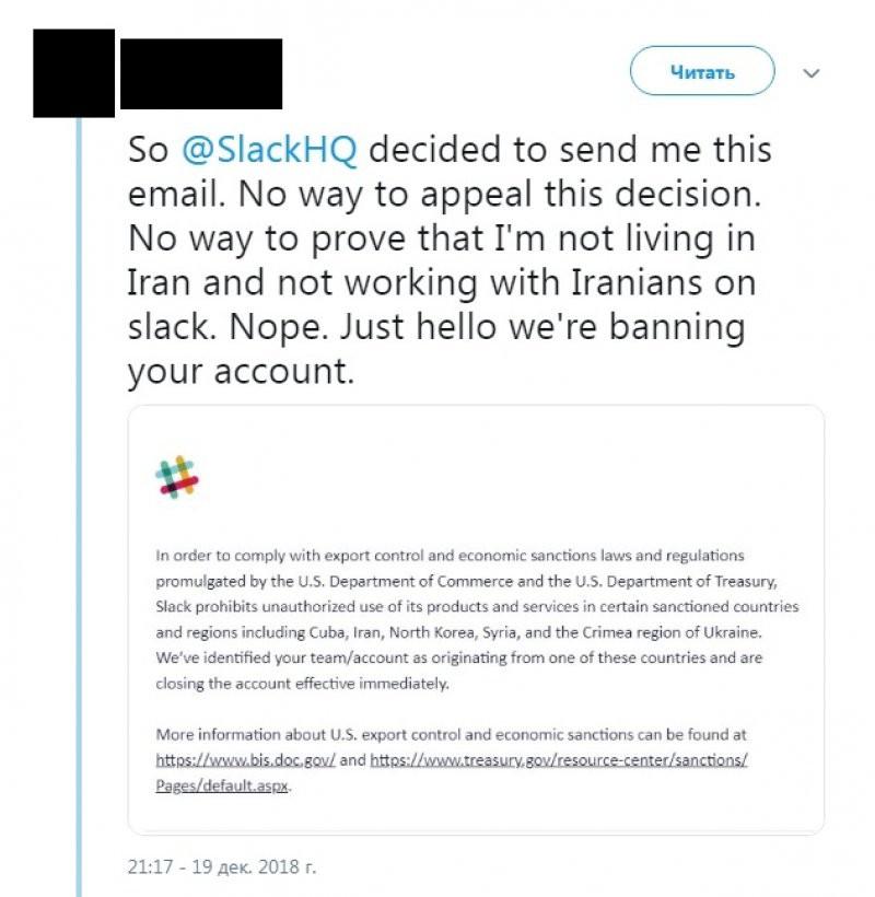 Slack начал банить пользователей из-за отдыха в Крыму