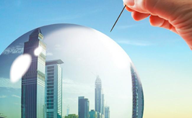 О риске ипотечного пузыря предупредили аналитики Центробанка России