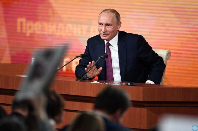Большая пресс-конференция Путина 2018: итоги, экономика, внутренняя и внешняя политика, Украина