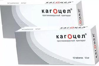 Агентство DSM Group: препарат «Кагоцел» — №1 среди российских брендов