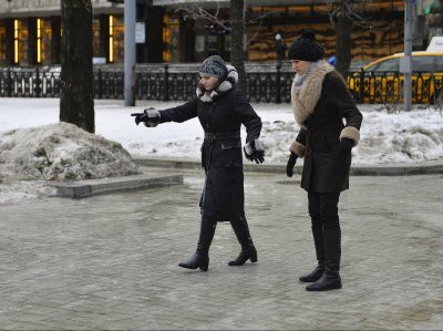 В МЧС предупредили о сильном снеге и гололедице в Москве