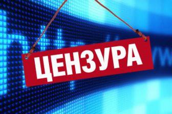 В России могут ввести маркировку нецензурных песен