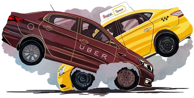 Uber, Яндекс.Такси, последние новости — Старое приложение Uber перестанет работать в России