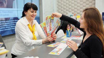 23 декабря состоится очередной розыгрыш лотереи «Русское лото»