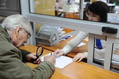 В пенсионном фонде рассказали о выплате пенсий в январе