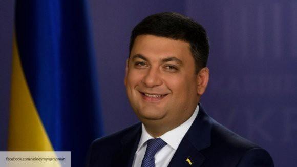 На Украине завели уголовное дело против Гройсмана