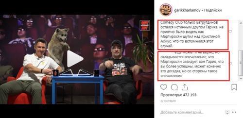 Камеди Клаб 14.12.18 Последний выпуск, смотреть онлайн анонс, видео