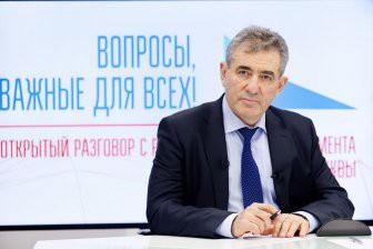 Вопросы школьных поборов и «первоапрельских костров» в Москве решены – Исаак Калина