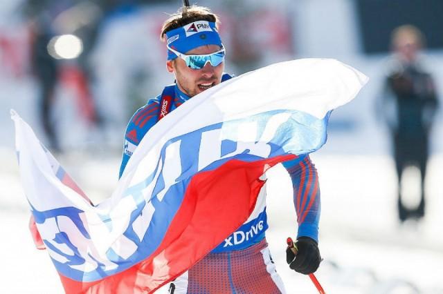 Состав сборной России по биатлону 2018-2019