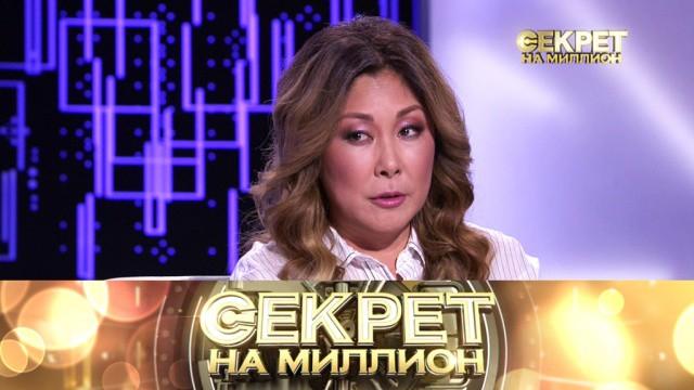 Секрет на миллион от 22.12.2018: Анита Цой у Кудрявцевой, смотреть сегодняшний выпуск онлайн, во сколько