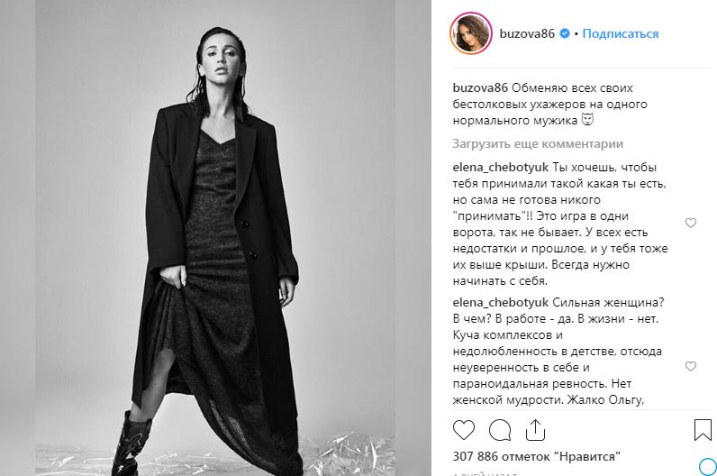 Ольга Бузова чем болеет, слегла из-за Лебедева: личная жизнь, с кем встречается