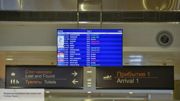 Еще пять аэропортов России получили имена