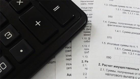Подоходный налог с физических лиц в 2019 году с зарплаты — какие изменения ожидаются