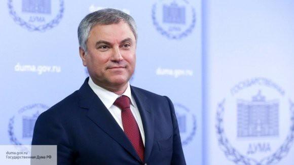 Володин заявил, что Парламенты России и Вьетнама обеспечат реализацию проектов, которые согласовали президенты стран