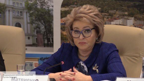 Валентина Матвиенко рассказала, когда президент России обратится к Федеральному собранию