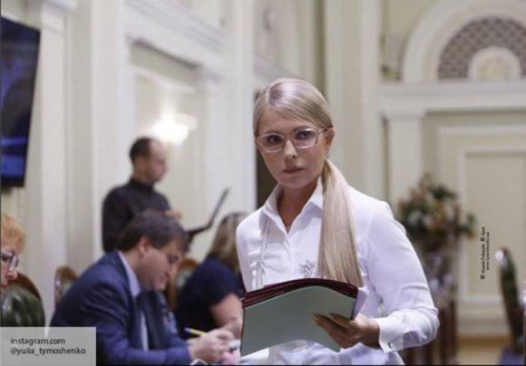 Юлия Тимошенко заявила, что выборы на Украине – это армагеддон