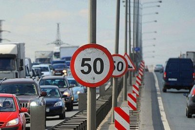 В России могут повысить лимит скорости на некоторых дорогах
