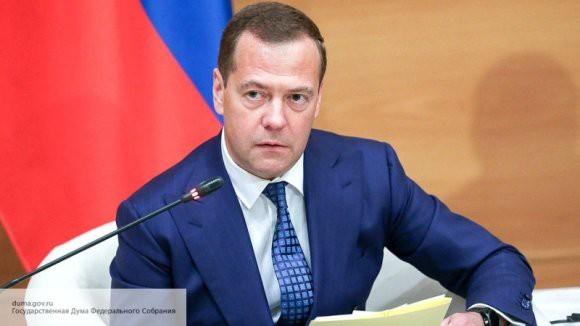 Правительство РФ сообщило о расширении санкций в отношении Украины