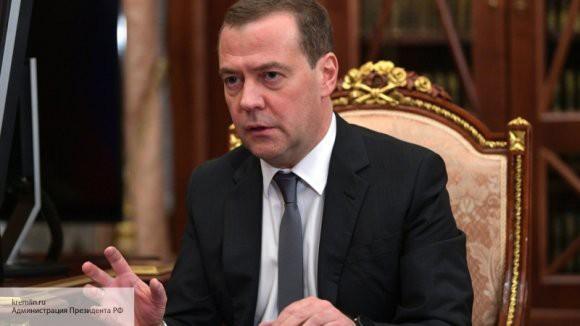 Дмитрий Медведев назначил новой главой Росприроднадзора Светлану Радионову