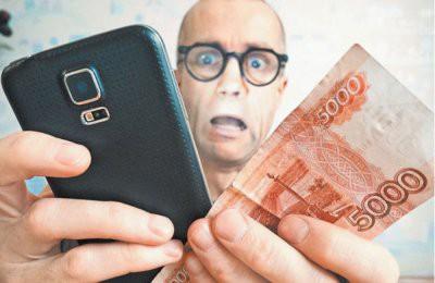 В России могут вырасти цены на мобильный интернет