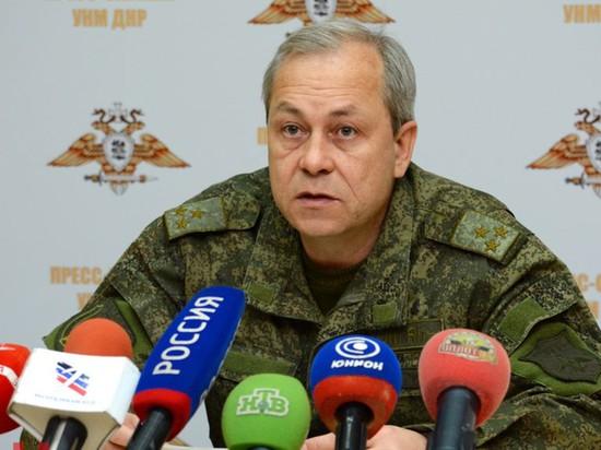 Новости Украины 26 декабря, последние события сегодня