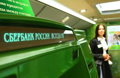 Стало известно, как будет работать Сбербанк России на новогодние праздники