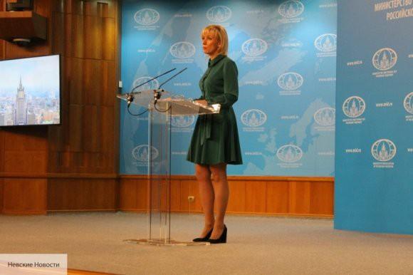 Россия «за» усилия США по урегулированию ситуации в Афганистане – Захарова